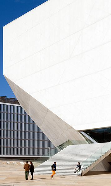 Casa da Música, Oporto